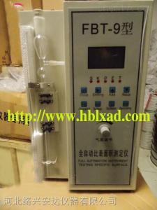 FBT-9型 全自動勃氏比表面積測定儀廠家價格低