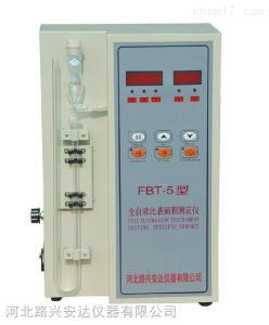 FBT-5型 數顯勃氏透氣比表面積儀廠家價格低