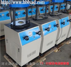 YT-30型 电动液压脱模器厂家价格低