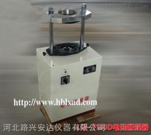 LQ-T150D型 多功能电动脱模器厂家价格低