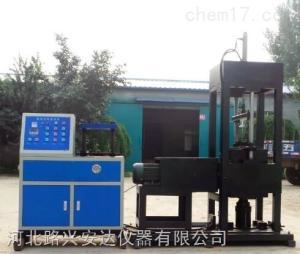 ZDY-II型 电液振动压实成型脱模一体机厂家价格低