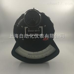 WGG2-323N 光学高温计,上海自动化仪表六厂