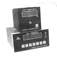 XJP-18B 转速数字显示仪,上海转速表厂
