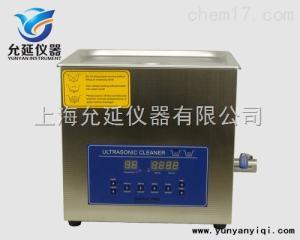 臺式數控雙頻清洗機