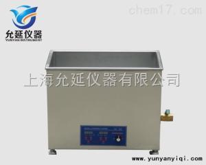 120KHZ高頻超聲波清洗機