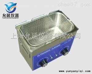 臺式機械帶加熱超聲波清洗機