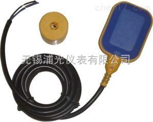 KEY電纜浮球液位開關