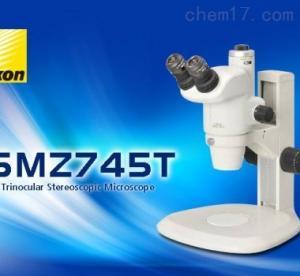 SMZ745T 尼康体视显微镜