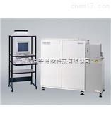 PDA-7000 光电直读光谱分析仪