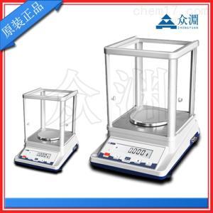1mg電子天平價格,電子分析天平