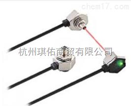 特价SUNX连接器内置·H型微型光电传感器PM-64系列