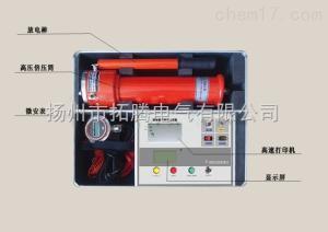 TEGF-300KV/5mA唐山、攀枝花高频直流高压发生器