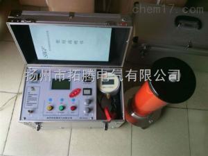 TTGF-120KV/10mA直流高压发生器拓腾供应