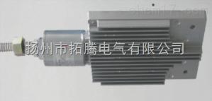 JRQ-FB0.5/220防爆防水电热板