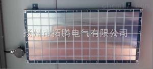 JRQ-F防爆電熱板