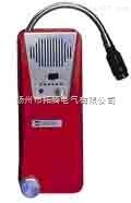 TIF8800A 可燃气体检漏仪