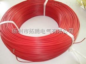GYX系列高压测试线缆