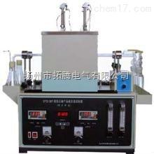 硫含量測定儀 拓騰硫含量測定儀