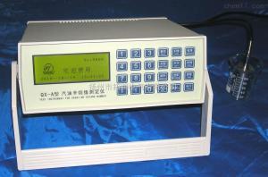 QX-A型汽油辛烷值测定仪