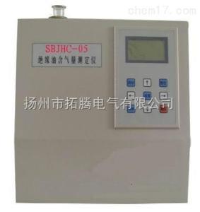 绝缘油含气量测定仪|扬州拓腾电气