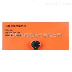 防爆型LDB柔性電熱板
