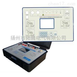 HGQC-H電容式電壓互感器測試儀