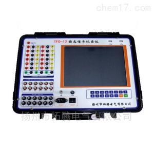 TFD-12 瞬态信号记录仪