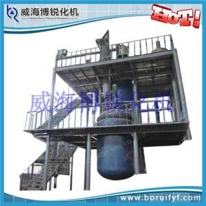 GSH 干粉搅拌成套设备 生产型反应釜