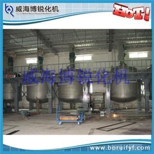 GSH 树脂成套生产反应釜设备 生产型反应釜