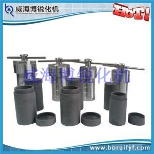 压力溶弹 反应容器