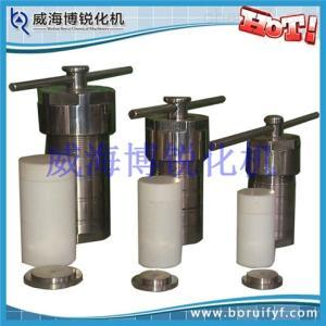 25ml 不锈钢压力溶弹 水热合成反应釜