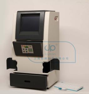 ZF-368 全自动凝胶成像分析系统