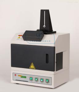 ZF1-II 凝胶成像分析系统
