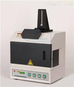 凝胶成像系统ZF1-I