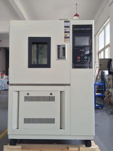 M/THP 大型高低温湿热试验箱