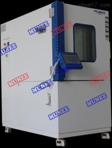M/VOC1000 VOC释放环境测试舱