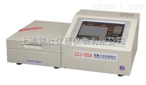 ZZJ-05A 粘着力自动检测仪