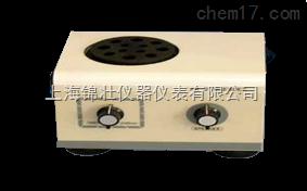 ZH-2 自动漩涡混合器