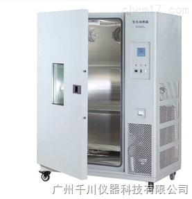 LRH-800F生化培养箱