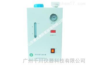 SHC-500氢气发生器