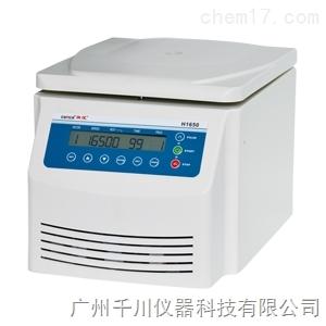 湘儀H1650臺式高速離心機