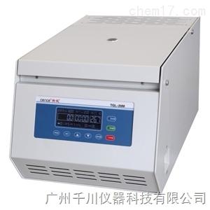 湘儀TGL-20M/TGL20M臺式高速冷凍離心機