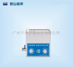 昆山舒美KQ2200E台式超声波清洗器