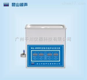 昆山舒美KQ-400DE台式数控超声波清洗仪
