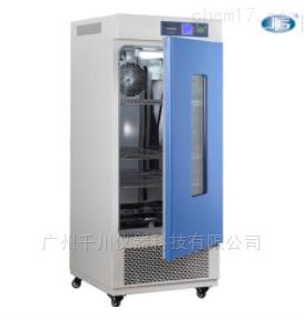 一恒LRH-150/LRH-150生化培养箱