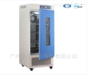 一恒LRH-250/LRH-250F生化培养箱