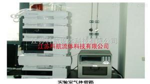 色谱仪器室高纯管道工程设计安装