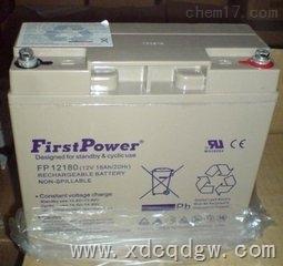 一电蓄电池12V6 H使用说明书