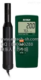 EXTECH DO210 测定仪,DO210 溶解氧测定仪,EXTECH(中国)有限公司