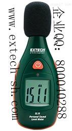 美国 EXTECH SL10 噪音计,SL10 声级计,EXTECH华东区域总代理